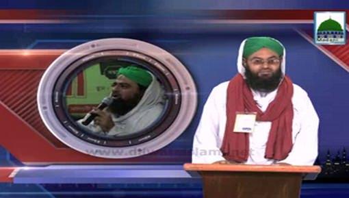 News Clip-25 Jan - Rukn-e-Shura Ki Bangladesh Main Sunnaton Bharay Ijtima Ki Tayari