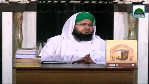 Faizan-E-Farz Uloom Course(Ep:11) - Namaz Kay Sharait Aur Faraiz