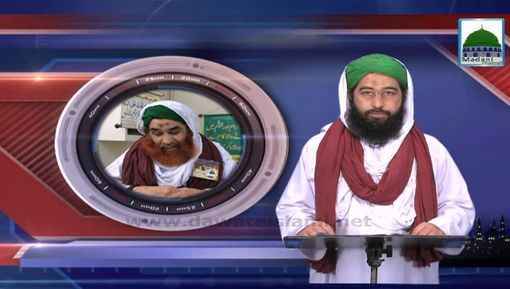 Ameer-e-Ahlesunnat دامت برکاتہم العالیہ Ki Muhammad Tahir Madani Say Izhar-e-Hamdardi