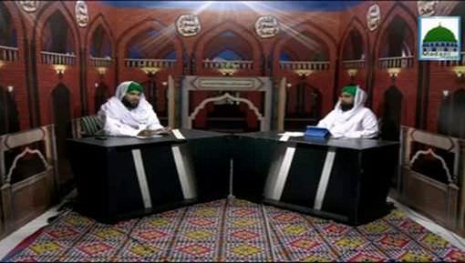 Dar-Ul-Ifta Ahlesunnat(Ep:557) - Mutafarriq Masail-e-Shariya