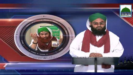 News Clip-04 Feb - Ameer-e-Ahlesunnat دامت برکاتہم العالیہ Ki Ali Hasan Attari Say Taziyat