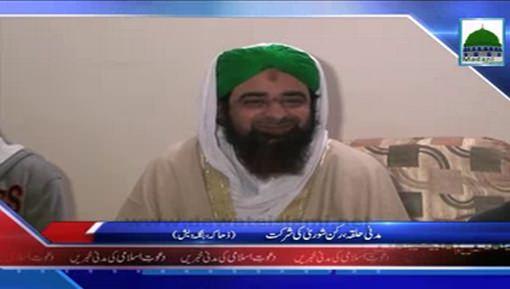 News Clip-04 Feb - Madani Halqa Main Rukn-e-Shura Ki Shirkat