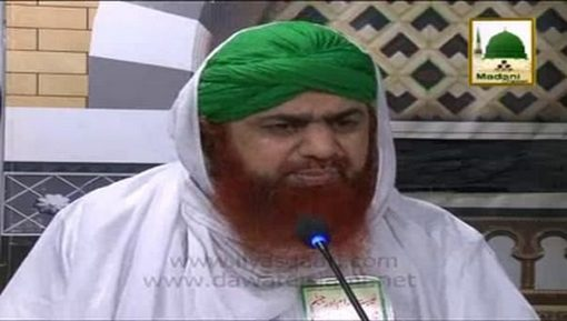 Hazrat Luqman رضی اللہ عنہ Ki Seerat