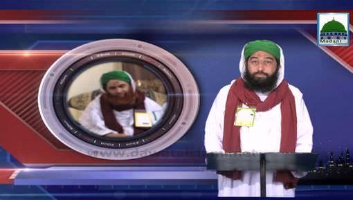 Ameer-e-Ahlesunnat دامت برکاتہم العالیہ Ki Abdulmajid Attari Almadani Say Taziyat