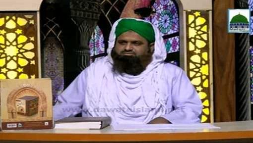 Dar-Ul-Ifta Ahlesunnat(Ep:559) - Sach Aur Jhoot Kay Masail-e-Shariya