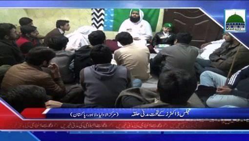 Majlis-e-Doctor Kay Tahat Madani Halqa