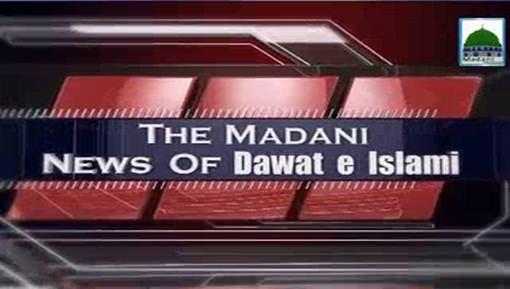 Madani News English - 08 Feb - 28 Rabi ul Aakhir
