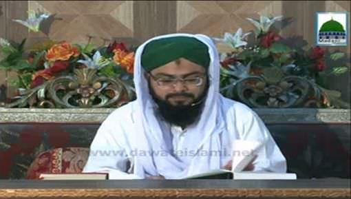 Dars-E-Shifa Shareef(Ep:03) - Shan-o-Azamat-e-Mustafaﷺ