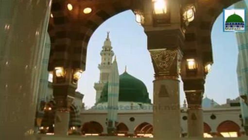 Islah e Aamal - Islam Aur Science