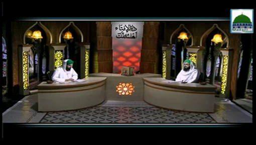 Shab e Meraj Hazrat Musa علیہ السلام Kahan Kahan Mojod Thay?