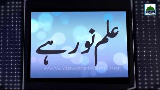 Zehni Aazmaish(Ep:05) - Season 07 - Bab-ul-Madina Makki Vs Gulzar-e-Taiba Makki
