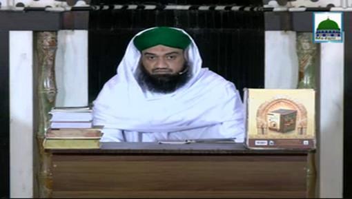 Faizan-e-Farz Uloom Course(Ep:16) - Islam Kay Bunyadi Aqiday Aur Kalma-e-Tayyiba Ki Tashreh