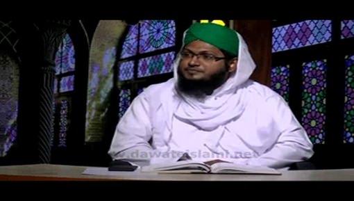 Zihar Kisay Kehtay Hain?