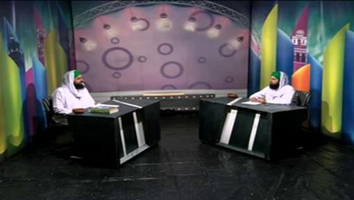 Asbaq-E-Tasawwuf(Ep:28) - Dil Kay Fasad Aur Iska Hal