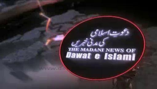 Madani Khabrain Urdu - 10 Feb - 01 Jumadi Ul Awwal