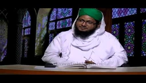 Sab Say Bara Alim Banna Chata Hon?