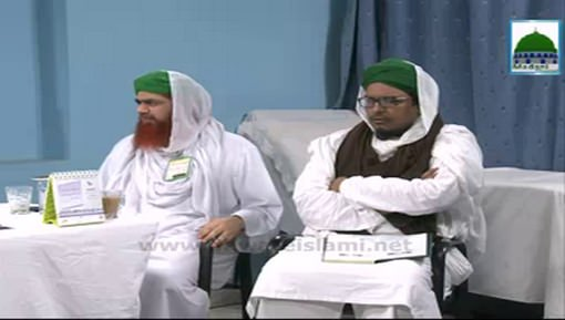 Clinic(Ep:10) - Khansi Part 02