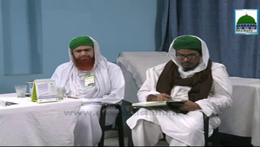 Clinic(Ep:10) - Khansi Part 04