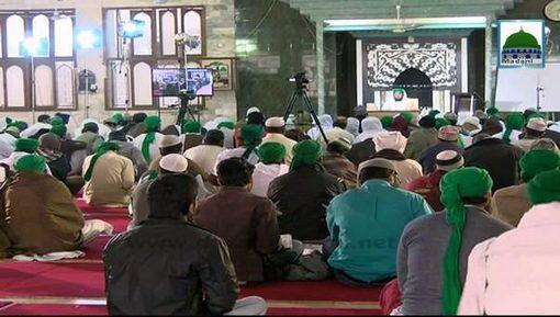 Faizan-E-Farz Uloom Course(Ep:17) - Namaz Kay Auqat Aur Azan Ka Bayan