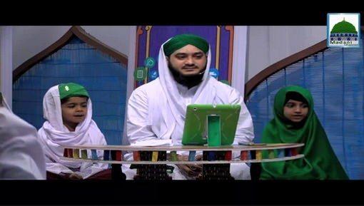 Roshan Mustaqbil(Ep:04) - Chiriya Ki Nasihat