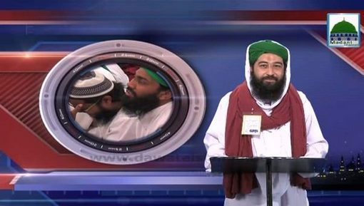 Madani Khabrain Urdu - 16 Feb - 07 Jumadi-Ul-Awwal