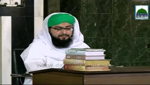 Faizan-E-Farz Uloom Course(Ep:21) - Hajj Kay Masail Aur Tariqa
