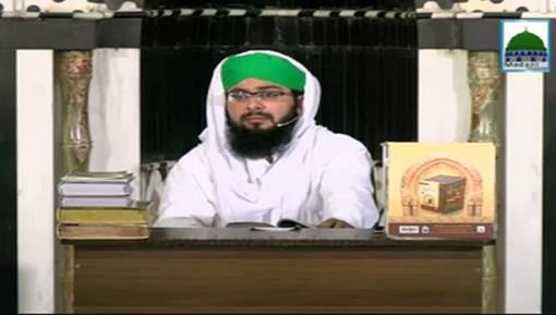 Faizan-E-Farz Uloom Course(Ep:22) - Hajj Main Honay Wali Ghalatiyan Aur Unkay Kaffaray