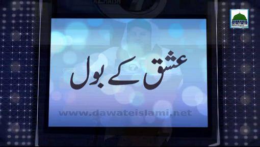 Zehni Aazmaish(Ep:09) - Season 07 - Balochistan Vs Karachi