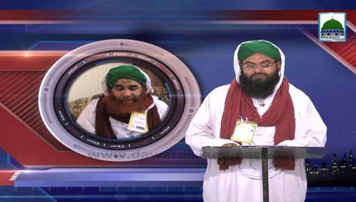 Ameer-e-Ahlesunnat دامت برکاتہم العالیہ Ki Rukn-e-Shura Haji Mansoor Attari Say Ayadat