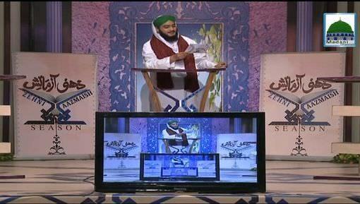 Zehni Aazmaish(Ep:06) - Season 04 - Abbottabad Vs Khanpur