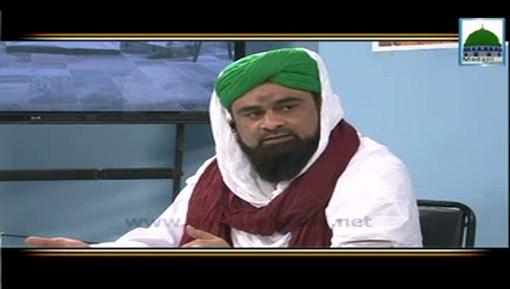 Khansi Kay Baray Main Malomat