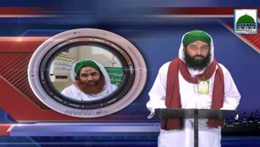 Ameer-e-Ahlesunnat دامت برکاتہمالعالیہ Ki Siddique Ismail Sahab Say Ayadat