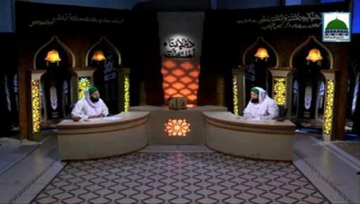 Dar-Ul-Ifta Ahlesunnat(Ep:569) - Sajda-e-Sahw Ka Bayan