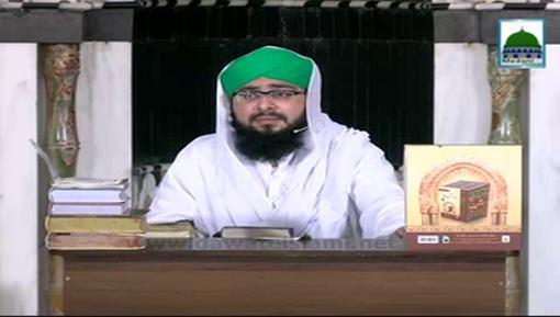 Faizan-E-Farz Uloom Course(Ep:26) - Iman Aur Kufr Ka Bayan