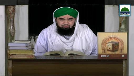 Faizan-E-Farz Uloom Course(Ep:24) - Jamat Aur Witar Kay Masail