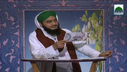 Zehni Aazmaish(Ep:12) - Season 04 - Abbottabad Vs Sargodha