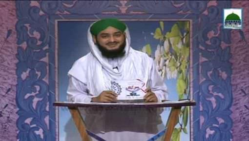 Zehni Aazmaish(Ep:09) - Season 04 - Faisalabad Vs Lahore