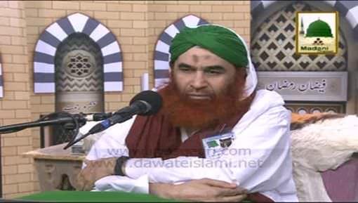 Madani Muzakra - Ajizi Karany Walay Ko Siddiqiyat Mili