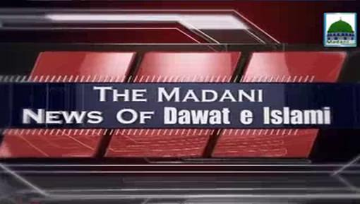 Madani News English - 23 Feb - 14 Jumadi-Ul-Awwal