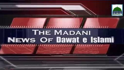 Madani News English - 23 Feb - 14 Jumadi-Ul-Awwal