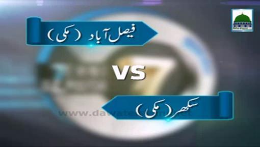 Zehni Aazmaish(Ep:10) - Season 07 - Pre-Quarter Final Sukkur Makki Vs Faisalabad Makki