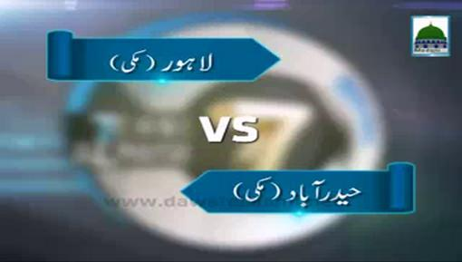 Zehni Aazmaish(Ep:11) - Season 07 - Pre-Quarter Final Lahore Makki Vs Hyderabad Makki