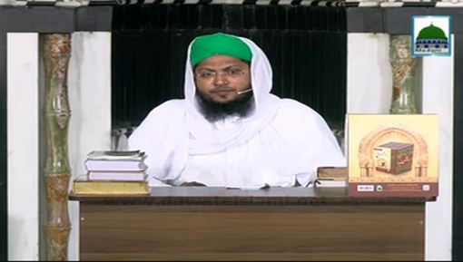 Faizan-E-Farz Uloom Course(Ep:28) - Rujo,Eddat,Parwarish,Nafqa Kay Masail