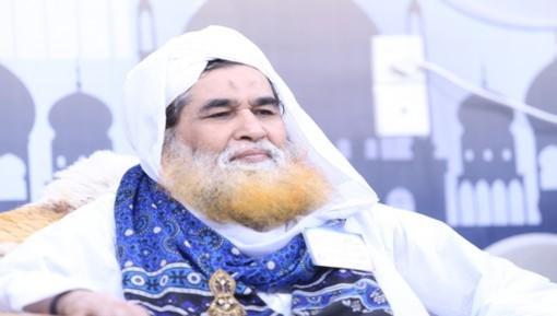 Salam Aur Musafaha Main Farq