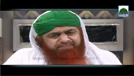 Bila Zarorat Ghar Say Nikalna Aur Zuban Ki Hifazat