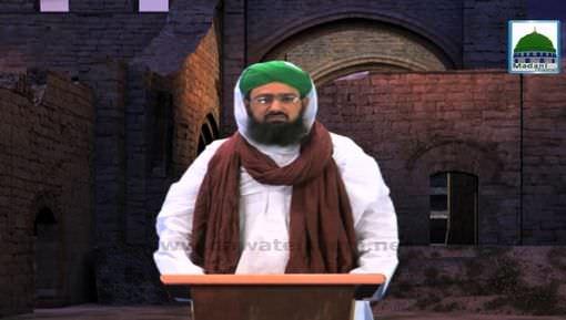 Mojzat-E-Ambiya(Ep:01) - Hazrat Suleman علیہ السلام Kay Mojzat