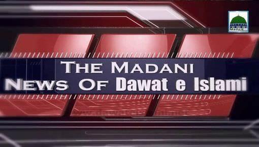 Madani News English - 27 Feb - 18 Jumadi-Ul-Awwal