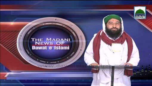 Madani Khabrain Urdu - 27 Feb - 18 Jumadi-Ul-Awwal