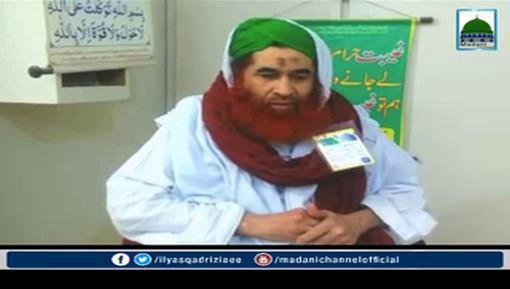 Ameer-e-Ahlesunnat دامت برکاتہم العالیہ Ki Ghazi Mumtaz Qadri Kay Liye Dua