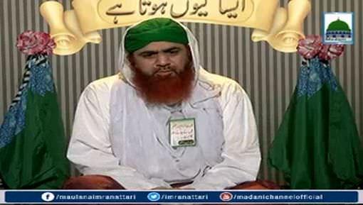 Nigran-e-Shura Ki Ghazi Mumtaz Qadri علیہ الرحمہ Kay Lawahiqeen Say Taziyat